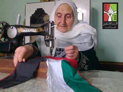 Palestinian woman sewing