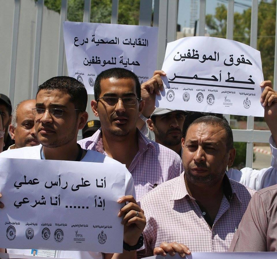 Gaza men protest nonpayment