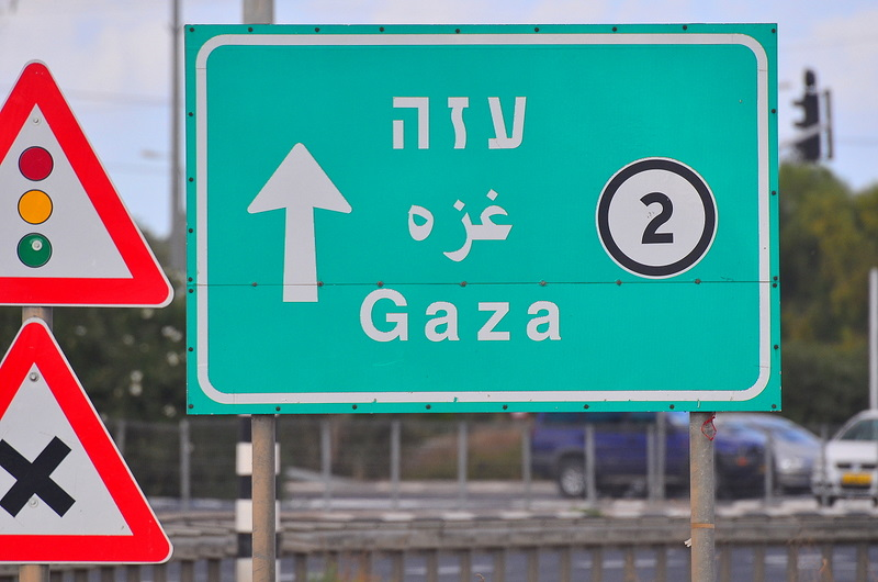 Road sign pointing the way to Gaza