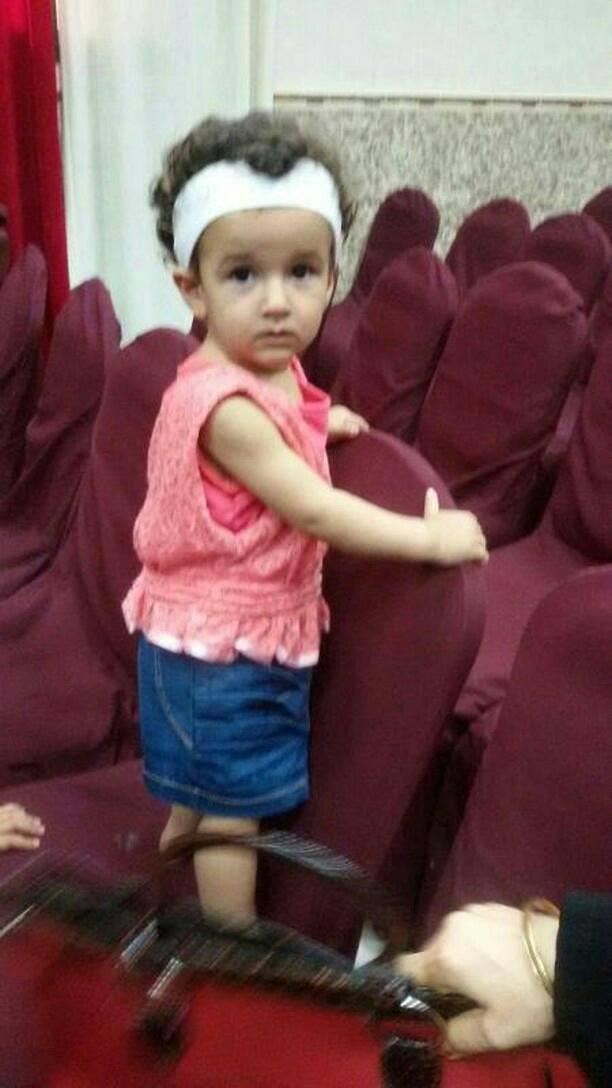 The little girl Sham