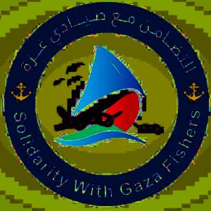 Capaign logo