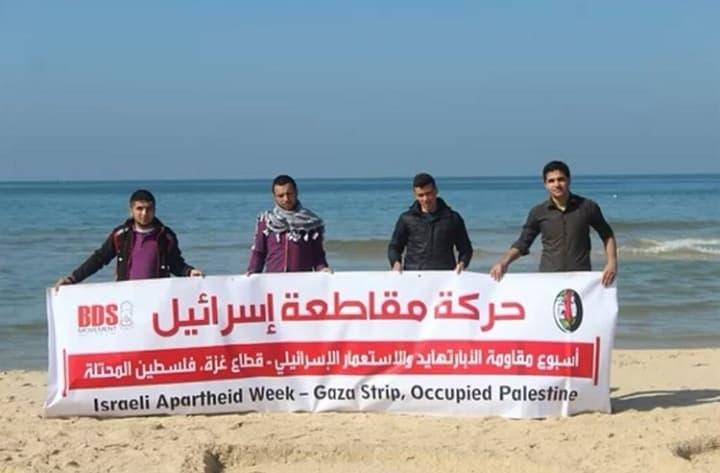 Gaza protest of Israeli apartheid