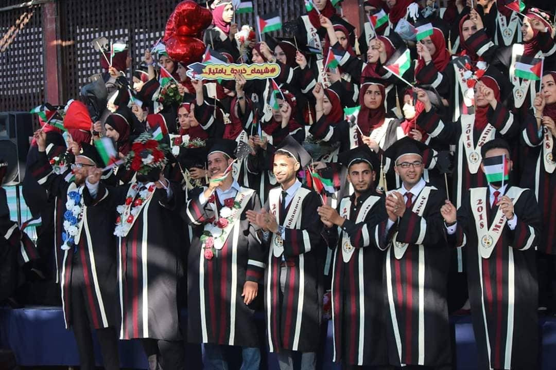 Gaza graduation ceremony