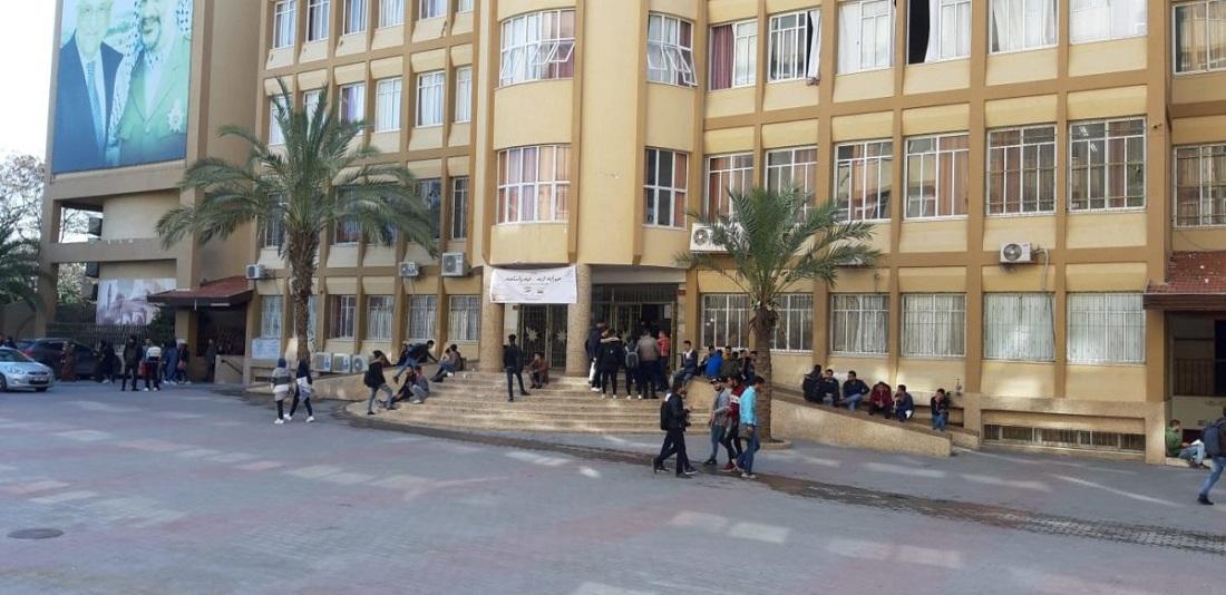 Al Az-har University
