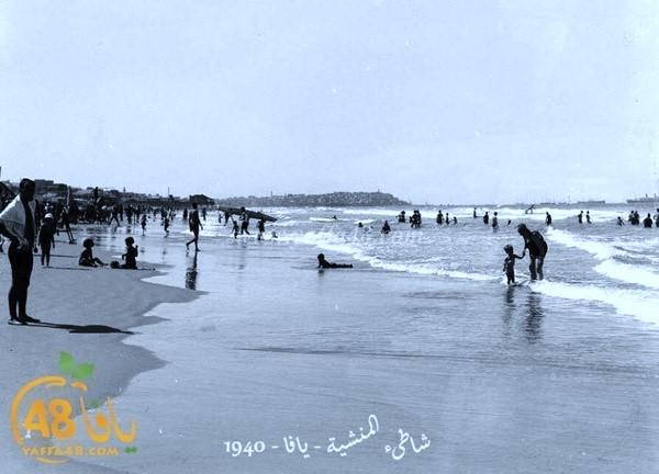 Yaffa Sea