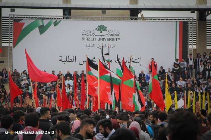 university student rally