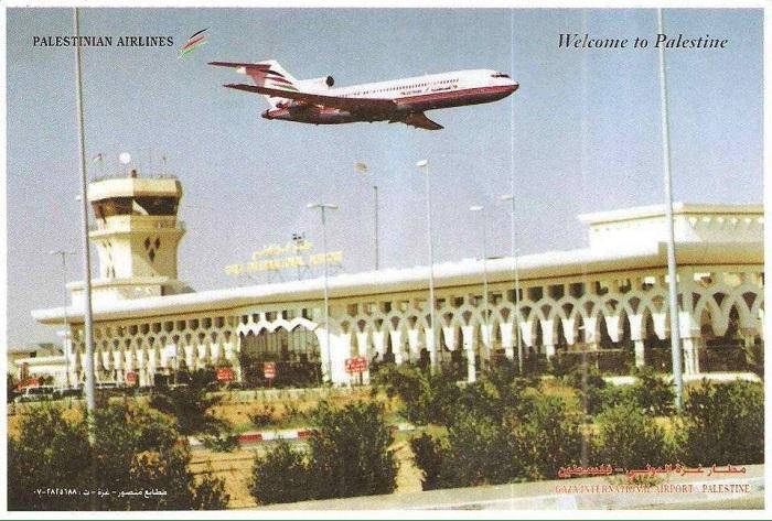 Gaza airport